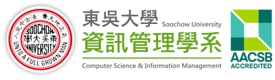 東吳大學資訊管理學系 Computer Science & Information Management, Soochow University